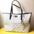 35s5gtvt3b jet set travel large carryall tote