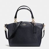 36675 pebble leather small kelsey satchel