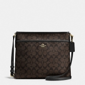 58297 file bag in signature